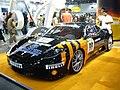 Ferrari F430 Challenge Macsteel at British International Motor Show 2008.jpg