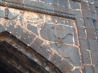 Panhala Fort - Peacock motif on Panhala fort of the Adil Shah Sultanis