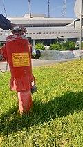Fire-fighting-facility node-7287956844.jpg