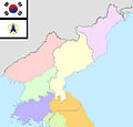 Five Northern Provinces.jpg