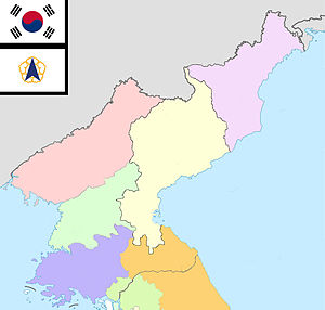Committee for the Five Northern Korean Provinces - Map of North Korea with provincial divisions claimed by South Korea