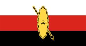 Flag of Bukidnon - Image: Flag of Bukidnon