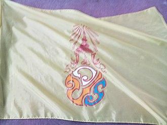 Royal flags of Thailand - Image: Flag of HM King Vajiralongkorn