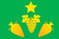 Flag of Keslerovskoe (Krasnodar krai).png