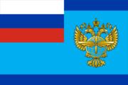 Flag of Rosaviatciya.png