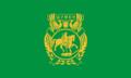 Flag of Shumen.png
