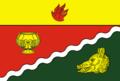 Flag of Verkhnedobrinskoe (Zhirnovsky rayon).png
