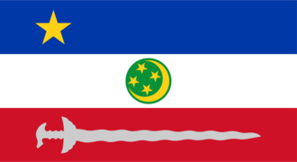 Autonomous Region in Muslim Mindanao - Image: Flag of the Autonomous Region in Muslim Mindanao (original version)