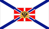 Flag of the Grand Duke of the Caucasus 1862-1870.png