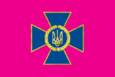 Flag of the Security Service of Ukraine.png