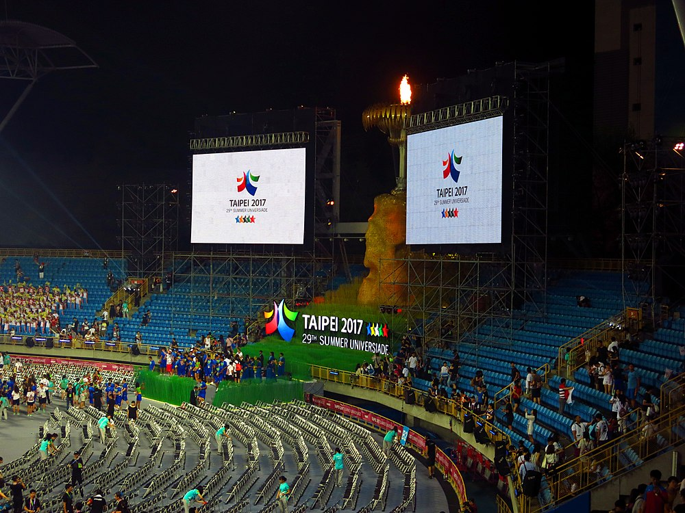 Flame of 2017 Taipei Summer Universiade 2017-08-19.jpg
