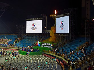 2017 Summer Universiade - Flame in Taipei Municipal Stadium