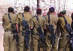 Infantry Corps (Israel) - Soldiers of all five brigades at the Western Wall - from left to right, Kfir Brigade, Golani Brigade, Paratroopers Brigade, Givati Brigade, and Nahal Brigade