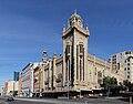 Flinders St - Forum Theatre.jpg
