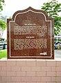 Fort Brooke memorial, Sibu, Sarawak.jpg