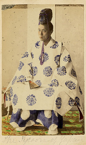Frederick Sutton Studio - The Last Shogun - 1867.jpg