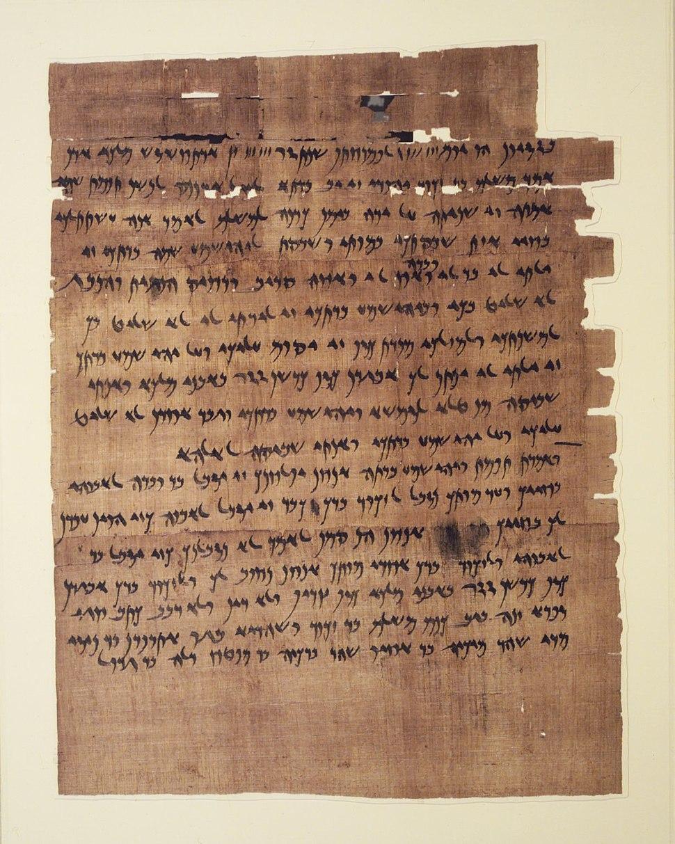 Freedom for Tamut and Yehoishema, June 12, 427 B.C.E.,47.218.90