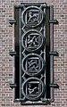 Friedhof Ohlsdorf (Hamburg-Ohlsdorf).Neues Krematorium.Bauschmuck.Kuöhl.Kreisornamente.2.Südflügel.Mitte.29622.ajb.jpg