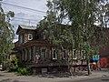Frunze Avenue 12 Tomsk.jpg