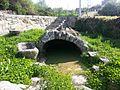 Fuente romana de Cércio.jpeg