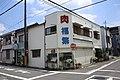 Fukushige 20190723.jpg
