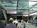 GRAND FRONT OSAKA - panoramio (20).jpg