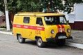 Gas Service UAZ-452 in Izmail,18.06.2020.jpg