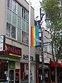 Gay Village, Montreal 07.jpg