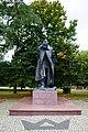 Gdańsk. Pomnik Marszałka Józefa Piłsudskiego - panoramio.jpg