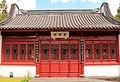 Gebouw. Locatie, Chinese tuin Het Verborgen Rijk van Ming in de (Hortus Haren Groningen).JPG