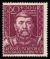Generalgouvernement 1944 122 Hans Boner.jpg