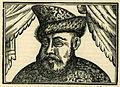 Gestalt des bestendigen Fursten Quarquaras - Schweigger Salomon - 1608.jpg