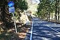 Gifu Prefectural Road Route 70 (Shirakawa Kurokawa s5).jpg