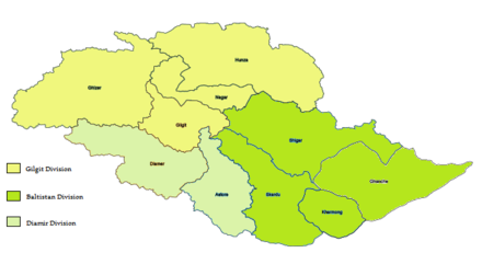 Gilgit Baltistan Administrative divisions and districts Gilgit Baltistan Administrative divisions and districts.png