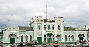 Golitsyno, Moscow Oblast - Railway station terminal (built by Lev Kekushev) in Golitsyno