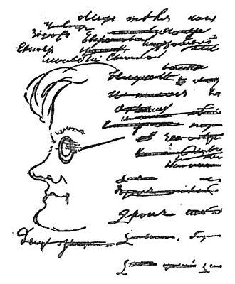 Alexander Gorchakov - Pushkin's doodle representing Alexander Gorchakov