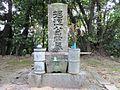 Grave of Horie Kuwajirō.jpg