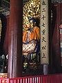 Great Lama Temple Beijing IMG 5771 Hall of Eternal Harmony.jpg