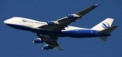 Eine Boeing 747 der Great Wall Airlines