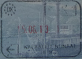 Greenland stamp exit.png