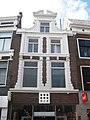 Grote Houtstraat 18, Haarlem.JPG
