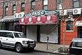 Guss' Pickles storefront 2006-12-23.jpg