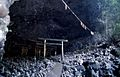 Gyoubogaiwaya-cave-outside.jpg