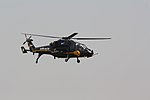 HAL Light Combat Helicopter on its first flight.jpg