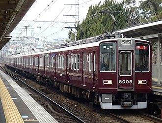 Hankyū Kōbe Main Line - An 8000 series EMU on a limited express service