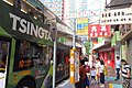 HK 上環 Sheung Wan Queen's Road West bus body ads Tsing Tao Beer green October 2018 IX2 02.jpg