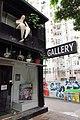 HK 上環 Sheung Wan Wah Lane shop art gallery June 2018 IX2 (2).jpg