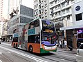 HK 堅尼地城 Kennedy Town 吉席街 Catchick Street bus October 2019 SS2 03.jpg