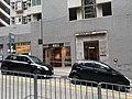 HK 灣仔 Wan Chai 聖佛蘭士街 St. Francis Street near 星街 Star Street March 2020 SS2 09.jpg