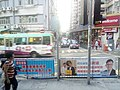 HK 石塘咀 Shek Tong Tsui 皇后大道西 Queen's Road West 屈地街 Whitty Street 創業商場 Chong Yip Shopping Centre banner 楊學明 Yeung Hok Ming August 2017 Lnv 03.jpg